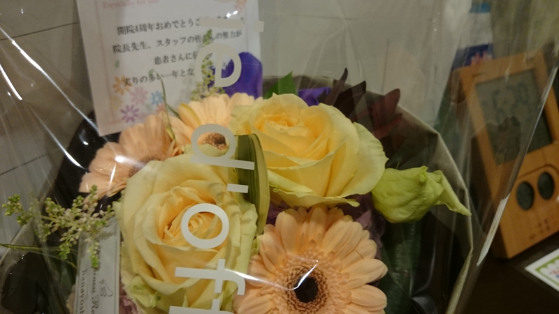4th_anniversary_flower2_800x450
